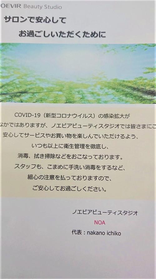 Dsc_0828_2