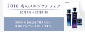 2016wcp_portal