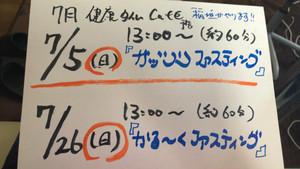 C1c8153bf5fb4a8cb4cb8508aed9432b