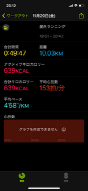 Img_6720