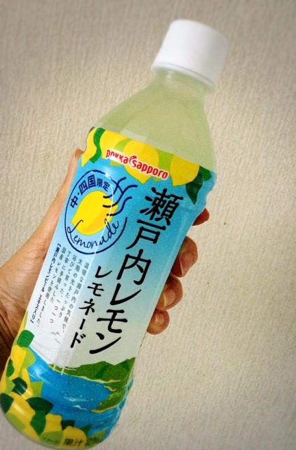 瀬戸内レモン